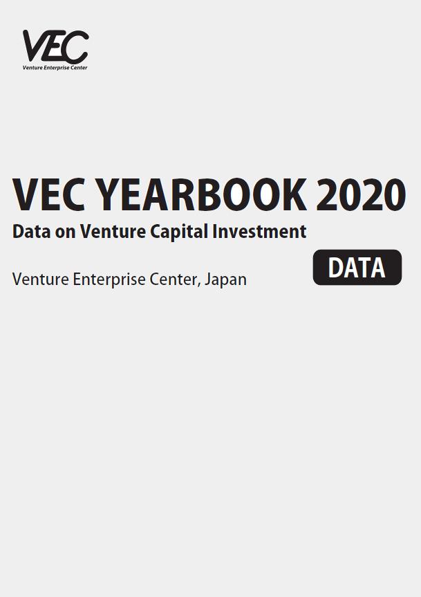 VEC YEARBOOK 2020 Data